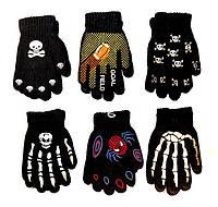 Детские зимние перчатки. В упаковке 12 пар