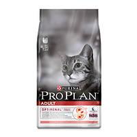 Сухой корм для кошек PURINA Pro Plan (Про План) Adult Salmon 10кг