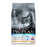 Сухой корм для кошек живущих в помещении PURINA Pro Plan (Про План) House Cat 10кг