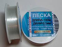 Мононить (леска) 182 для вышивки бисером прозрачная