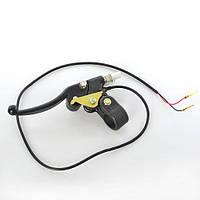Ручка тормоза для детского электрического квадроцикла Profi, передний правый тормоз без тросиков с контактами