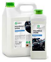 """Grass Полироль для кожи, резины и пластика """"Polyrole Shine"""" глянцевый блеск  5 kg."""