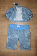 Очень красивый котоновый костюм для беременных DIANORA