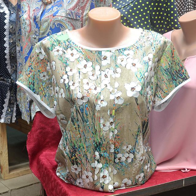 Блузка В Цветочек Казань