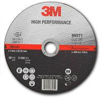 Отрезной круг 3M™ High Performance™ тип 41, размер 125х1,0мм (65507)