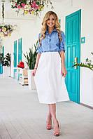 Длинная белая расклешенная юбка завышенная талия