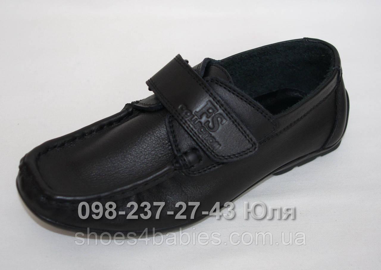 696304d09 Распродажа обуви из натуральной кожи дешево - Дезодорант для обуви ...