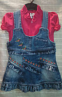 Сарафан джинсовый + блуза р. 74,80
