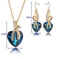 """Набор """"Лилия"""" серьги и кулон синего цвета с золотистой основой, форма сердца."""