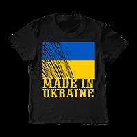 """Футболка с символикой Украины для ребенка """"Made in Ukraine"""""""