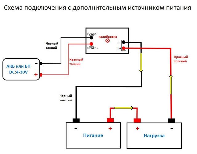 Схема подключения электронного амперметра и вольтметра