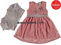 Нарядное платье на девочку 4,5.6 лет