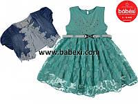 Платье нарядное на девочку 5,6,7,8  лет