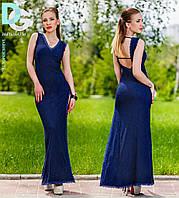 Платье гипюр открытая спина № 373  Гл