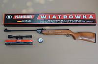 Пневматична гвинтівка PRO Germany Wood 4,5 мм 220 м/c, оптика 4x20