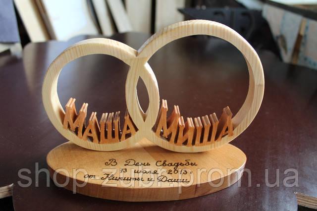 Подарок на свадьбу из фанеры