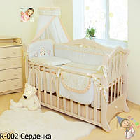 Детская постель Twins Romantik 8 эл.
