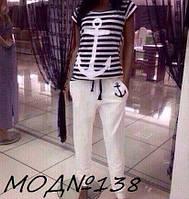 Женский брючный костюм Морячка с черными и белыми брюками от 42 до 48 размера NM 138