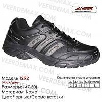 Кроссовки Veer больших размеров только р-р 47 (стелька 30.5 см)