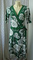 Платье женское на запах вискоза стрейч миди бренд H&M р.44-46