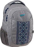 Молодежный рюкзак Kite Take'n'Go K15-808-2