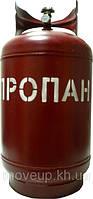 Баллон газовый 27 л. (г.Севастополь)