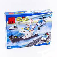 """Конструктор Brick 109 """"Морской патруль"""""""