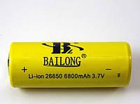 Аккумулятор BAILONG Li-ion 26650 6800mA  *1164