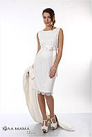 Свадебное платье для беременных Bohemia, молочного цвета