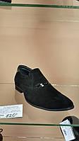 Мужские туфли из натуральной замши черные