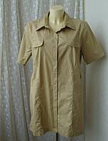 Рубашка женская хлопок батал бренд Outfit Classic р.52