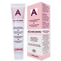Отбеливающий крем от пигментных пятен АХРОМИН (Achromin)45 мл Болгария