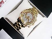 Женские кварцевые наручные часы Michael Kors Classic, Gold