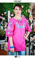 Женская вышиванка 2015. Весна-лето