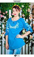 Блузка с украинским орнаментом. Вышиванка