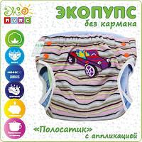 Трусики Эко-Пупс Полосатик S, M (3-9 кг), без кармана с аппликацией + 1 вкладыш