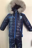 Детский зимний костюм -тройка для мальчиков на 1-6 лет S406