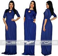 Платье в пол с вырезом-каплей
