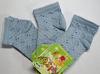 Детские бамбуковые носки в сетку серо-голубые