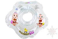 Круг для купания младенцев      «Kinderenok «снежинка