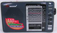 Радиоприемник портативный всеволновой MASON R-411