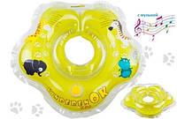 Круг для купания младенцев ZOO с ручками и музыкой «Kinderenok «