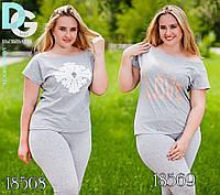 "Стильная женская футболка ""Принты - батал"" мод 568"