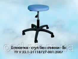 """Банкетка-стілець без спинки БС """"Пром"""""""