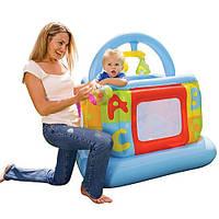 Intex 48473 Игровой центр Батут-манеж с игрушками (117х117х117см)