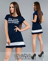 "Молоденое летнее платье-туника ""Нью йорк"" мод 237"