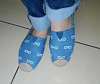 Стильные эспадрильи под джинсы 37-й на 38-й размер