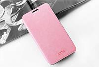Кожаный чехол книжка MOFI для Lenovo K80 розовый