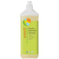 Sonett Средство для мытья посуды Sonett с эфирным маслом лимонника (1 л)