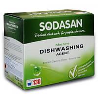 Sodasan Порошок-концентрат для посудомойки Sodasan 2 кг (2420)